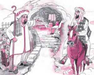 The Shepherd's Treasure MCQ