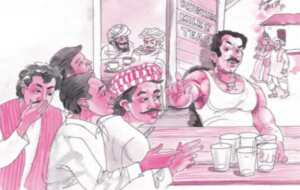 A Strange Wrestling Match Hindi Translation
